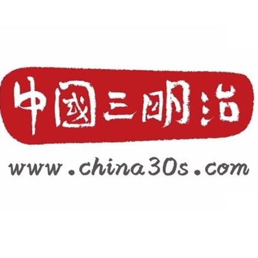 Аватар - 中国三明治