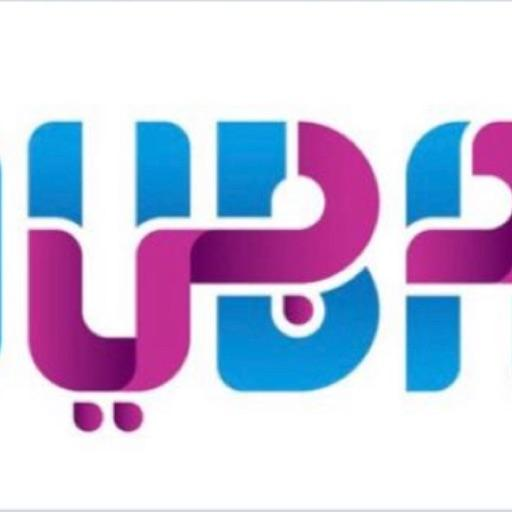 Jassem Alharmoodi - cover