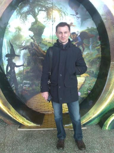 Avatar - Goroshevskiy