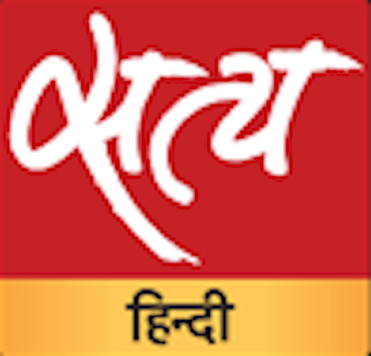 Avatar - Satyahindi.com