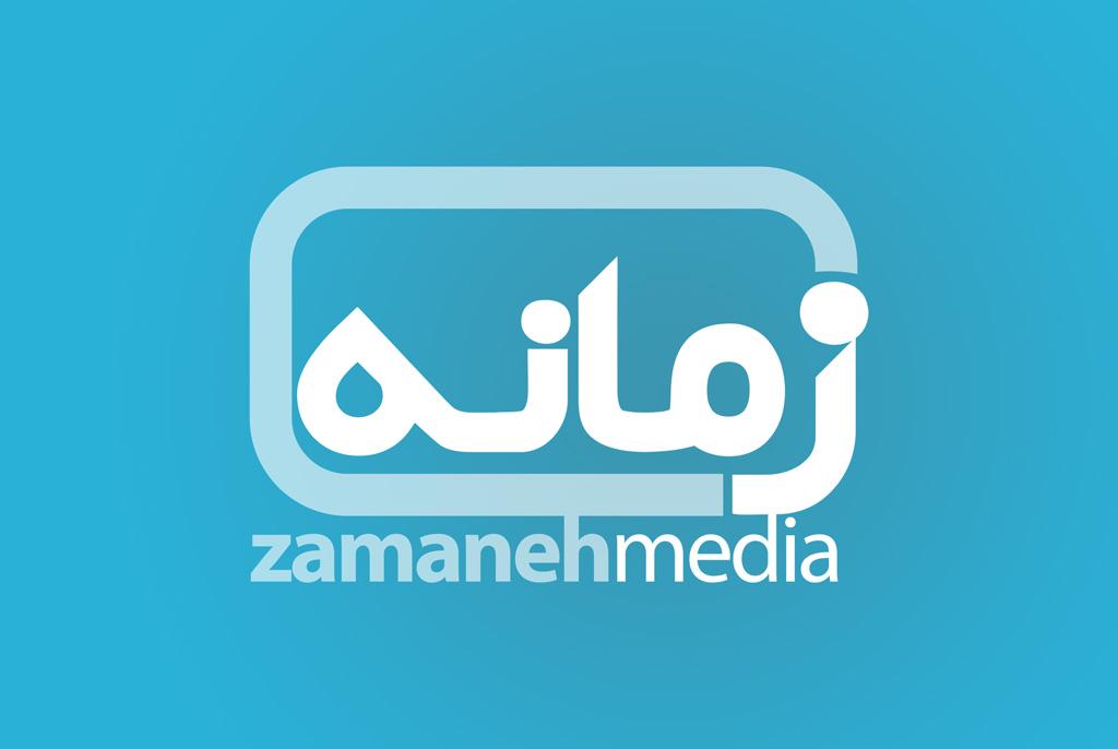 Avatar - Radio Zamaneh