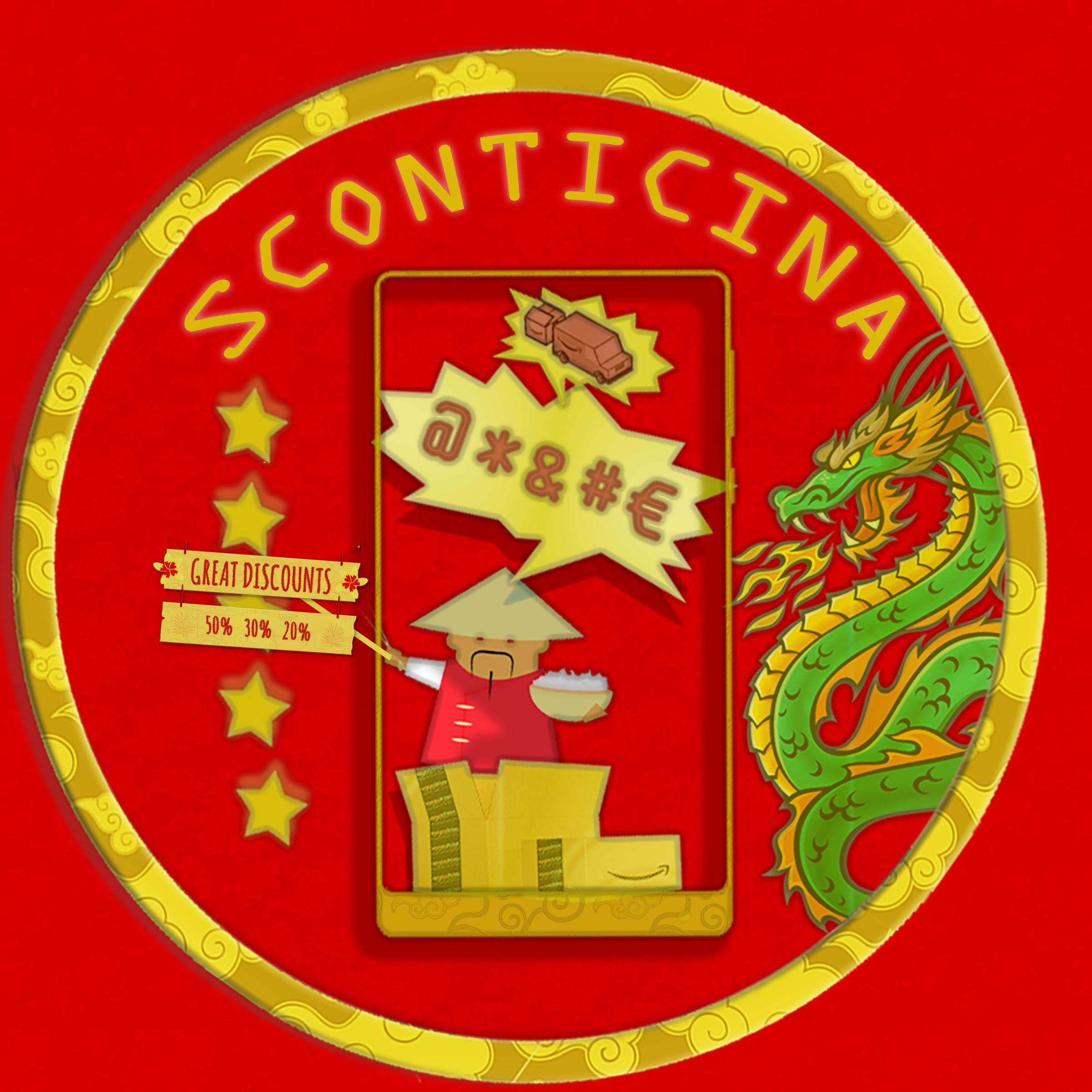 Avatar - Sconticina