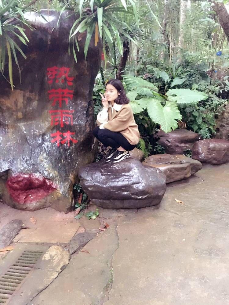 Avatar - kayleehu
