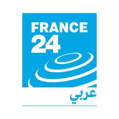 Avatar - France 24 Arabic