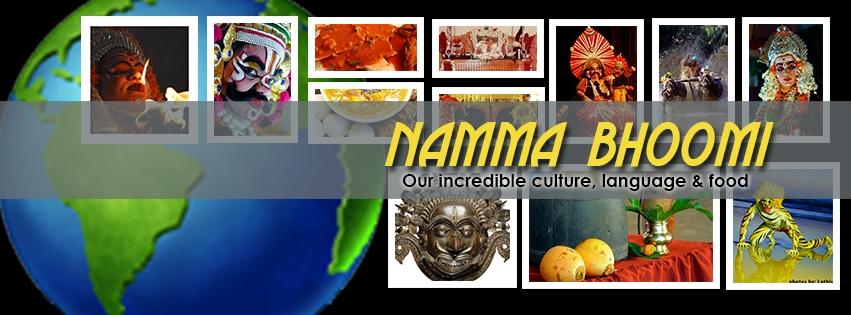 Namma Bhoomi - cover