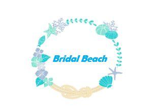 Avatar - Bridal Beach