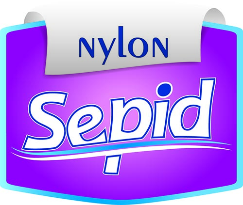Avatar - Nylon Sepid Manufacturing Co