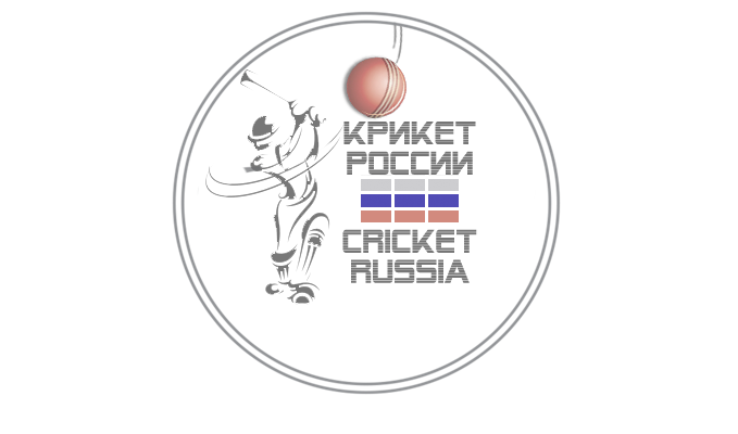 Avatar - Cricket Russia