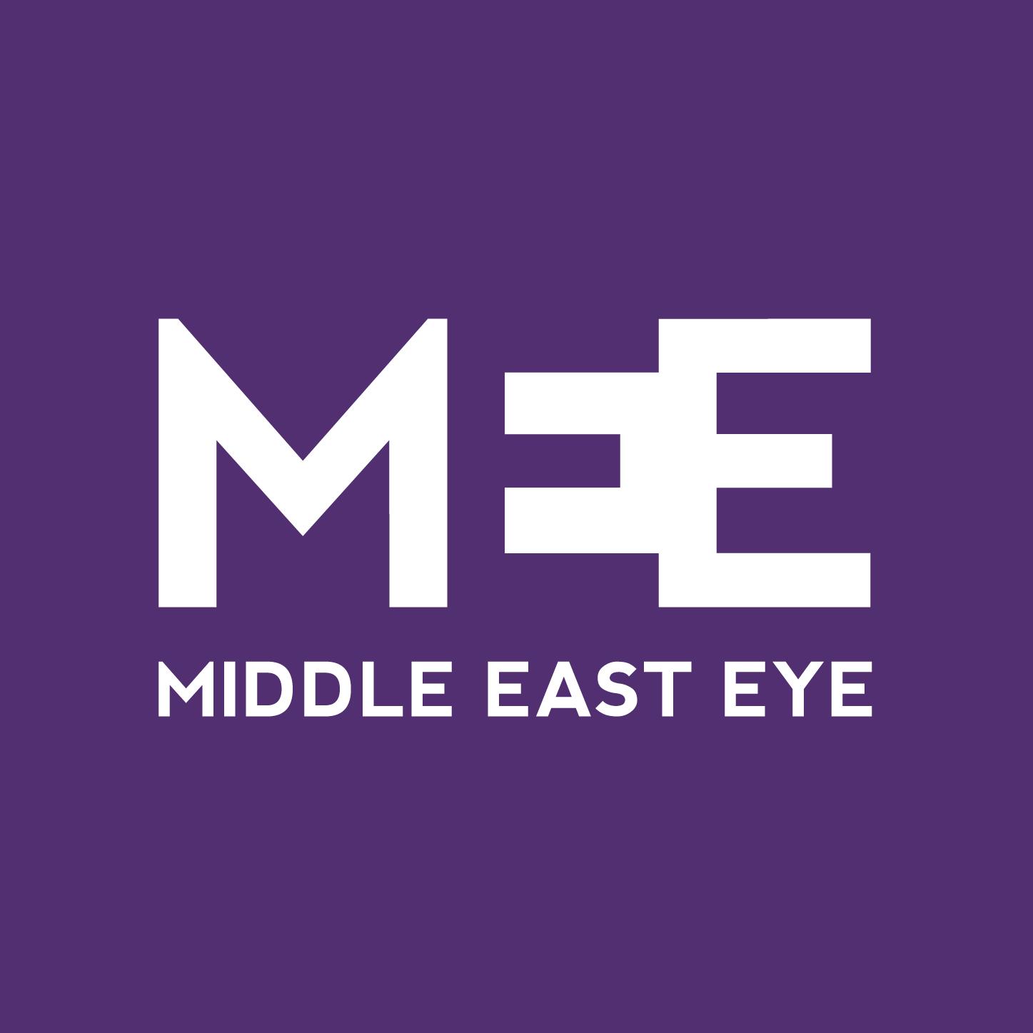 الصورة الرمزية - Middle East Eye