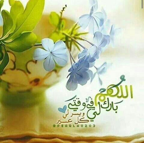 علمتني الحياة - Magazine cover