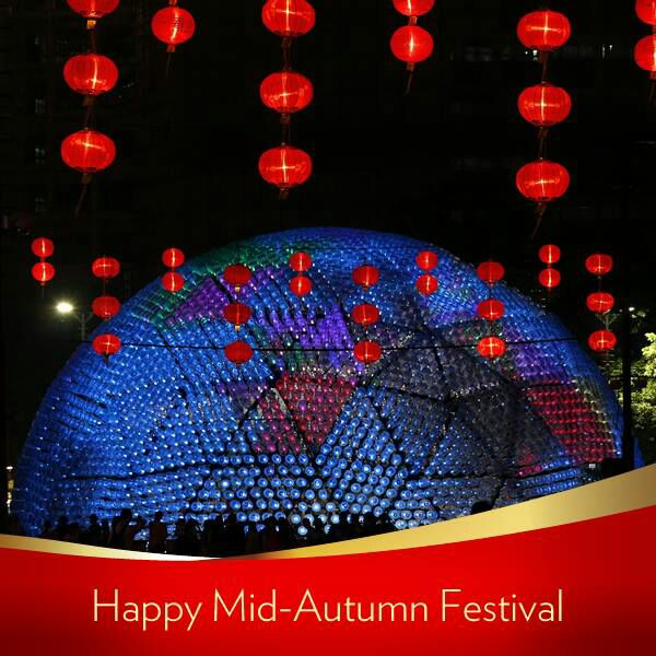 Festivals - Magazine cover