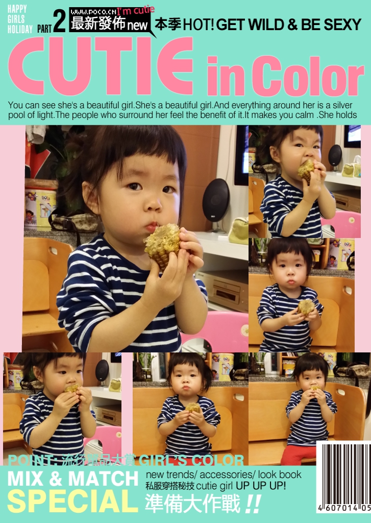 Mr.Yeung's Family - Magazine cover