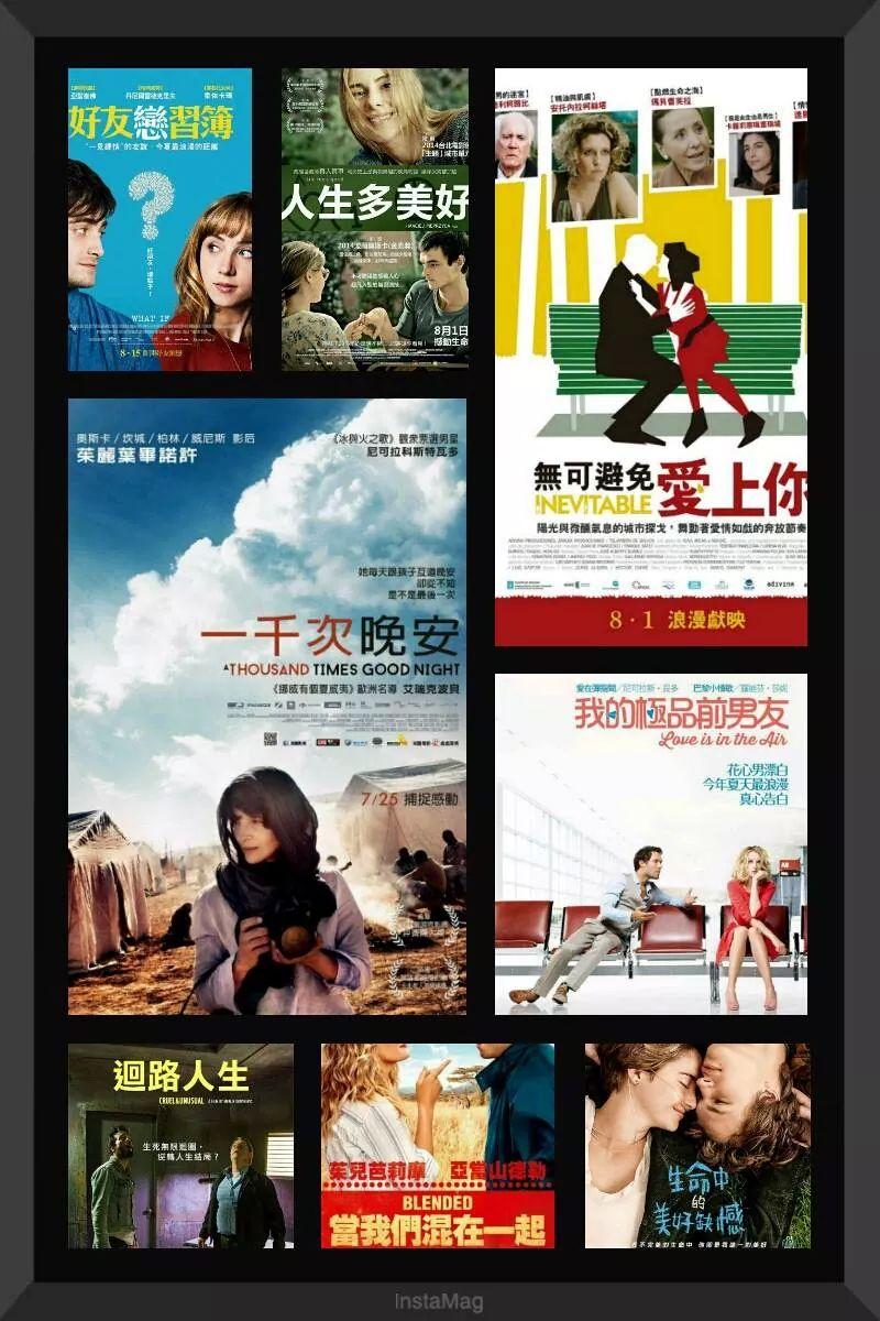 影劇 - Magazine cover