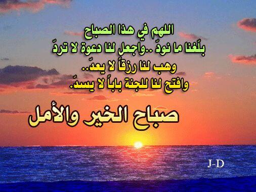 الظافر - Magazine cover