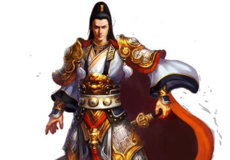King Of Shogun - Magazine cover