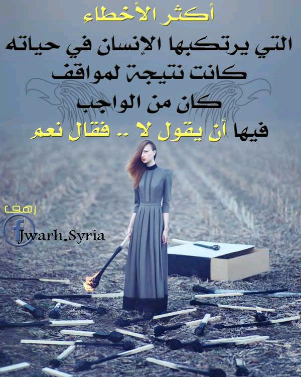 ياراقي - Magazine cover