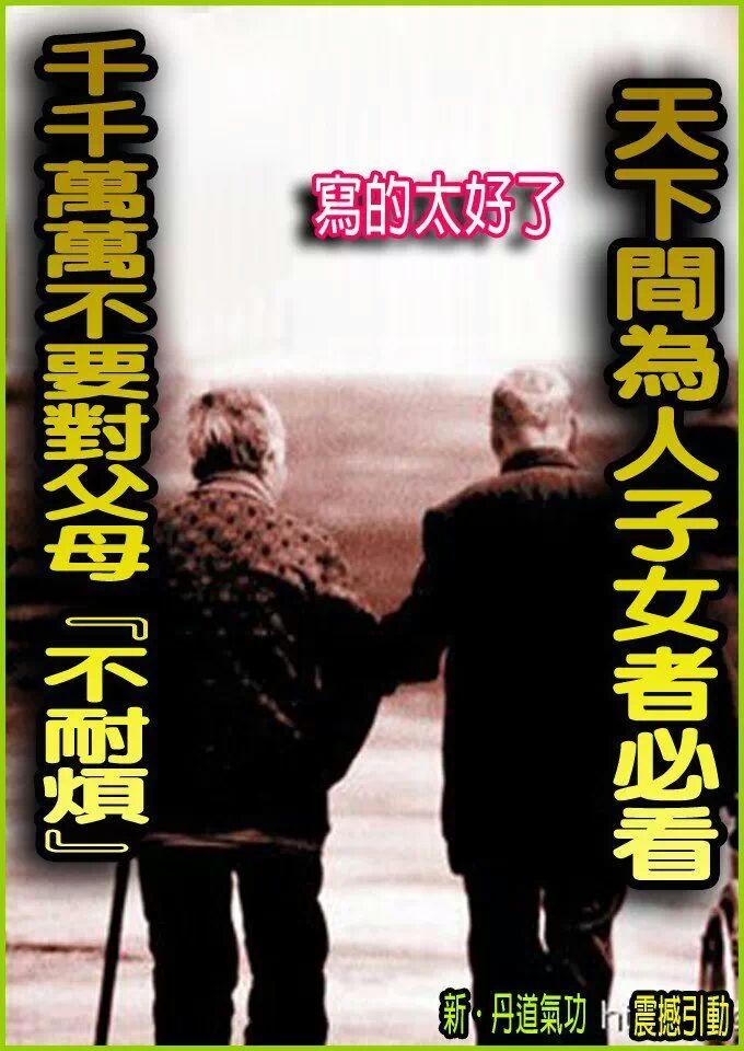 心靈補給 - Magazine cover
