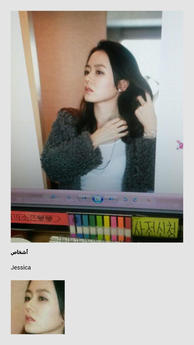 연애♡♡♡ - Magazine cover