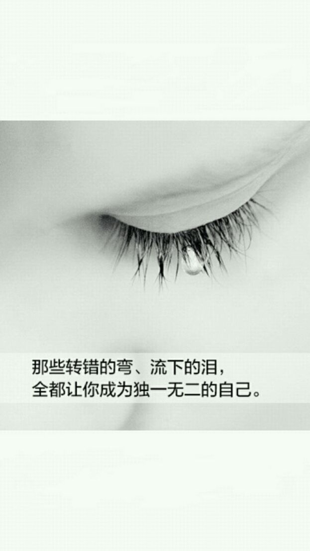 心情 - Magazine cover