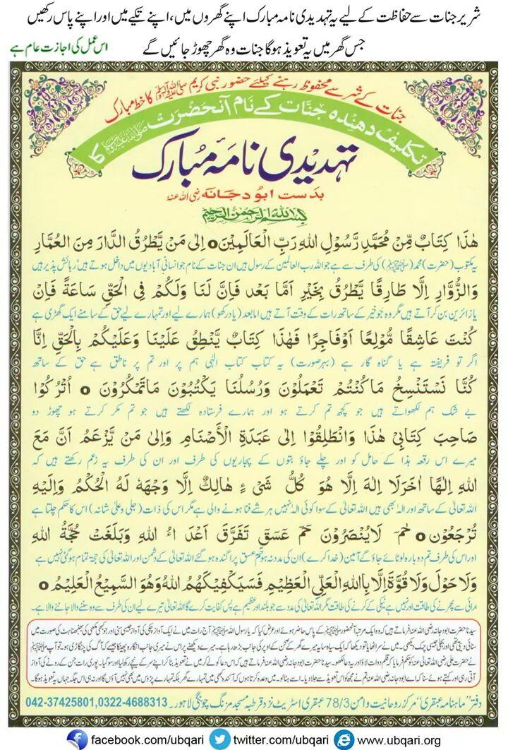 Islami - Magazine cover
