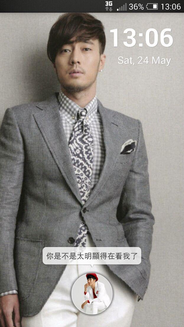 Sojisub - Magazine cover