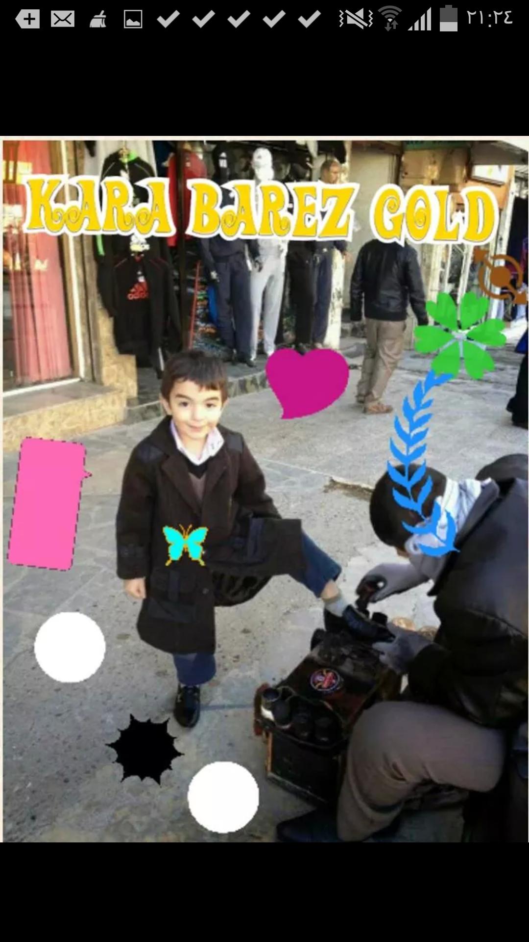 كارا - Magazine cover