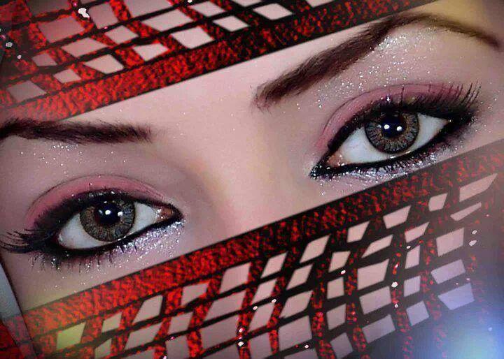 عيون جريئة  - Magazine cover