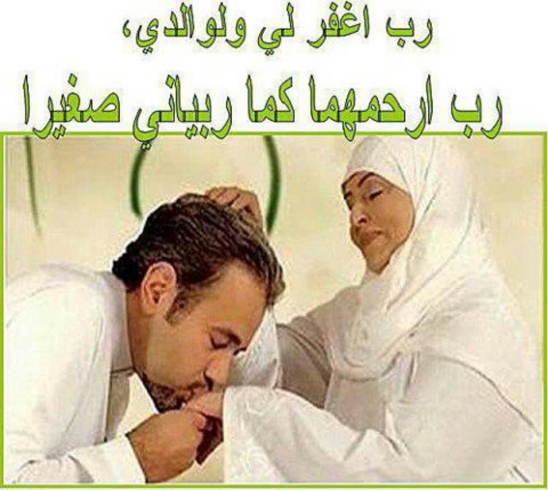 ادعيه مصوره - Magazine cover