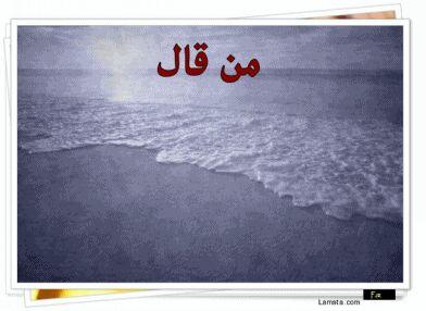 السلام - Magazine cover