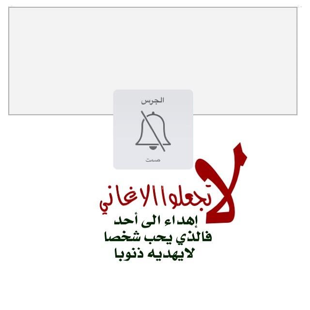 اليمن تبكي - Magazine cover
