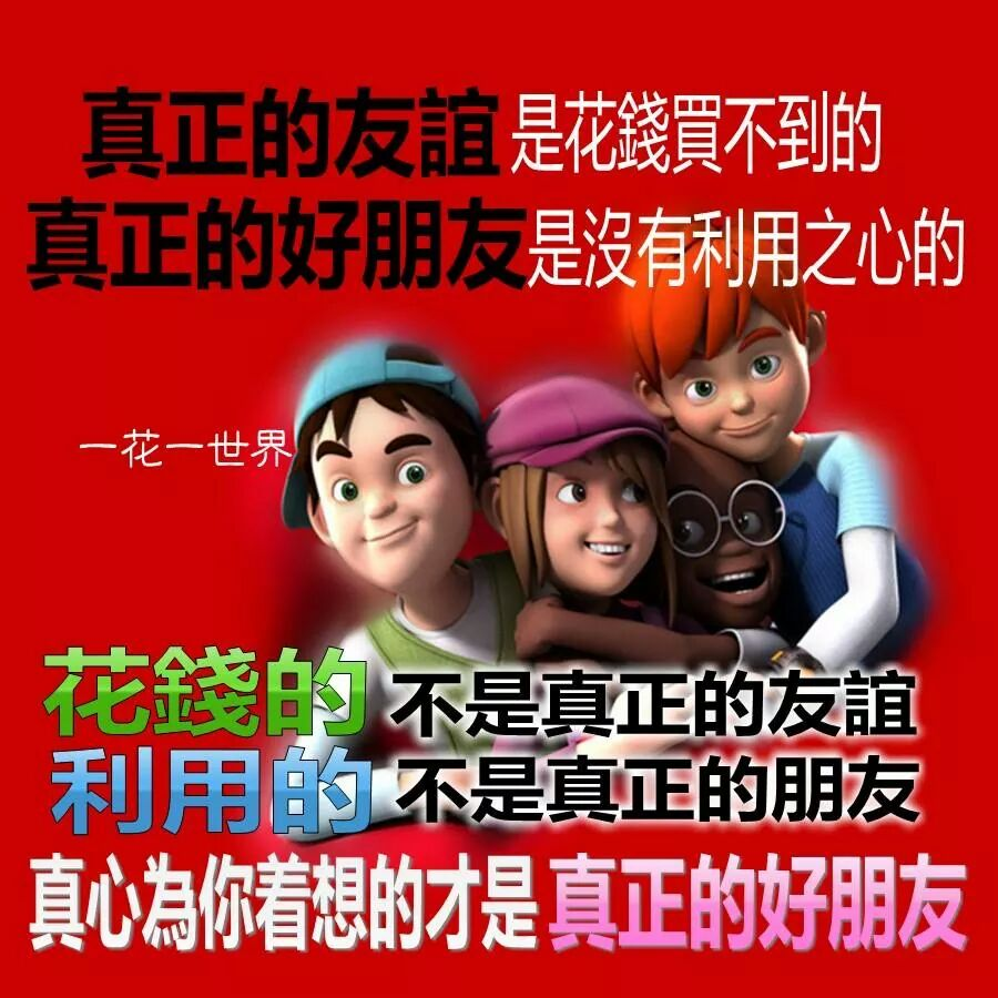 陳德南名言 - Magazine cover
