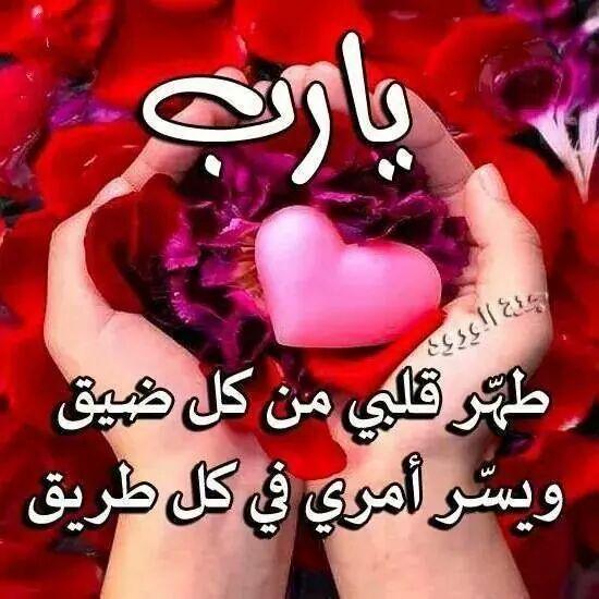 ملاك الروح - Magazine cover