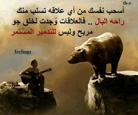 احمد و ريان - Magazine cover