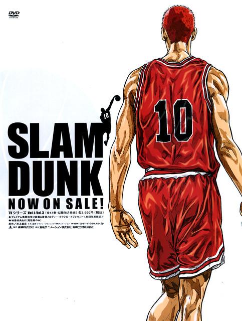 103籃球目錄表 - Magazine cover