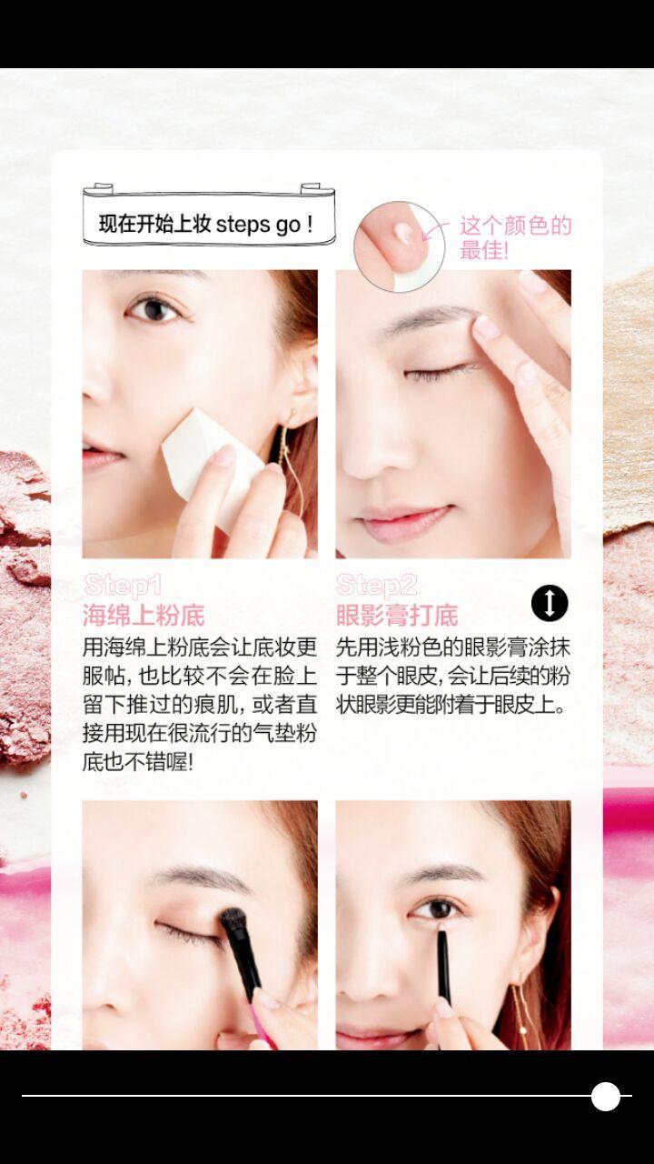 Make Up - Magazine cover