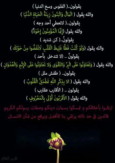 محمد رسول الله صلى الله عليه وسلم - Magazine cover
