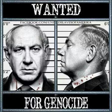 Free Palistine/Gaza - Cover
