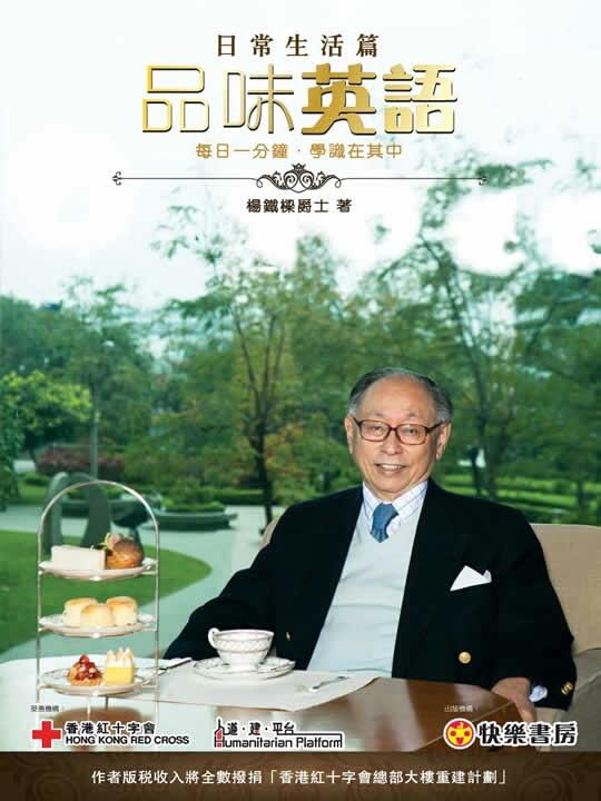 英文学习 - Magazine cover