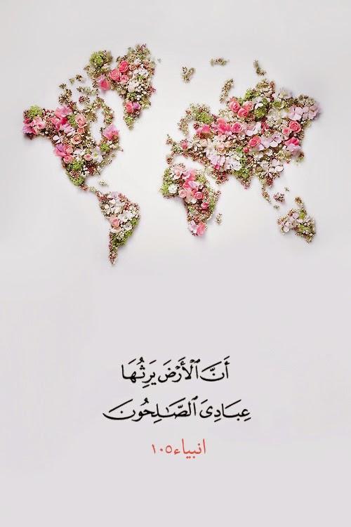 القرآن - cover