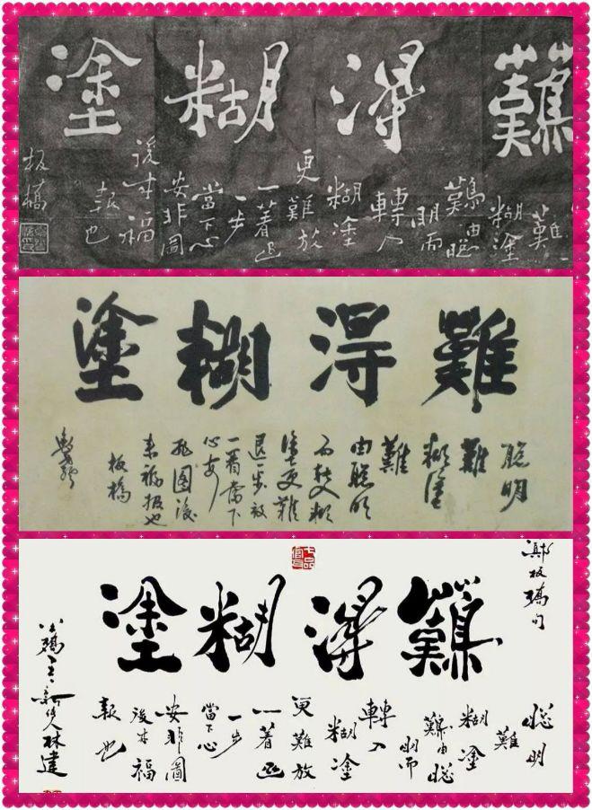 感文~覺字 - Magazine cover