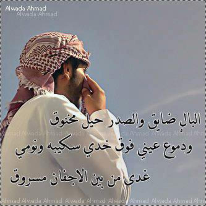 مجلة العربي الاردنية - Magazine cover