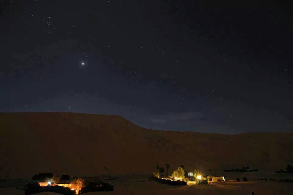 Facebook Visita Marruecos  - cover