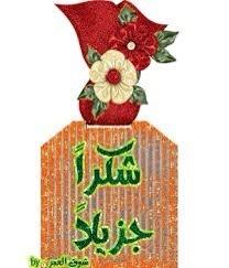 فوزي الرفاعي المالكي - Cover