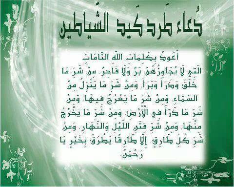 امين يارب - Magazine cover