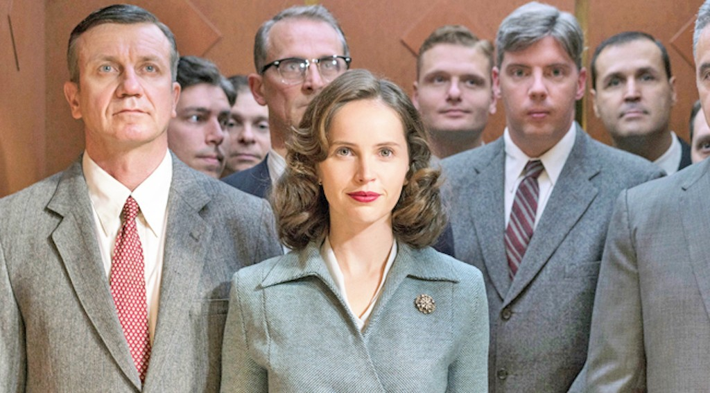 Felicity Jones Honored Late Supreme Court Justice Ruth Bader Ginsburg