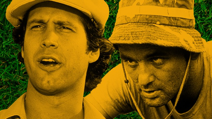 Reckoning With 'Caddyshack' At The Time Of Its 40th Anniversary