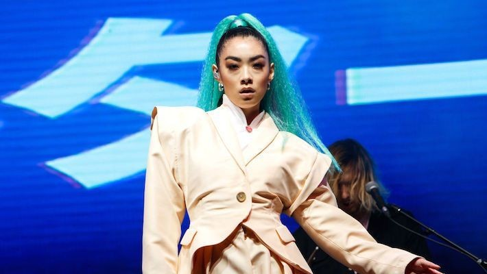 Rina Sawayama 'Lucid' Single Fronts Her Upcoming 'Sawayama' Deluxe