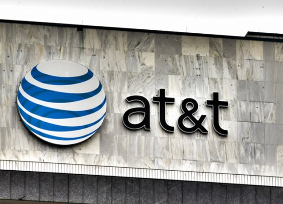 AT&T wants to beat Google Fiber to the punch in 21 new cities