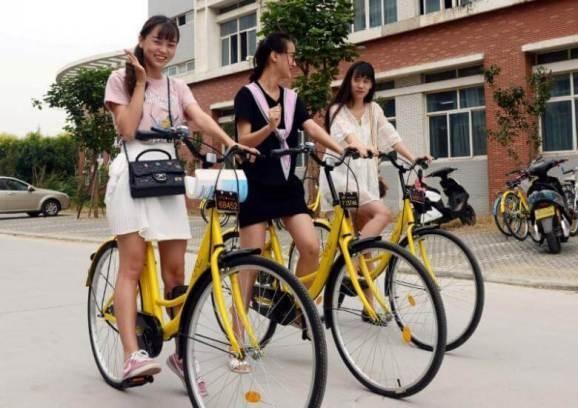 Chinese bike-sharing startup Ofo raises $450 million
