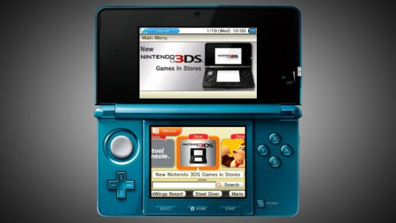 3DS game sales up 45 percent in 2013, boasts Nintendo